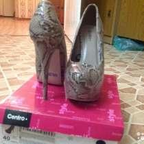 Туфли Centro размер 39-40, в Ярославле