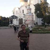 Сергей, 49 лет, хочет познакомиться, в Москве