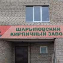 Продажа действующего кирпичного завода, в Красноярске