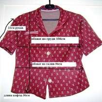 Костюмы (кофта с юбкой) женские, р.48-50, б. у-3шт, в г.Брест