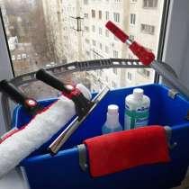Предзаказ на мытьё окон, в Перми