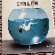 Kitap (книга), в г.Yenibosna