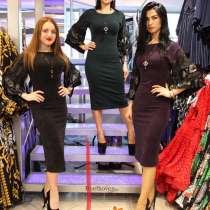 Женская Одежда, в г.Orta