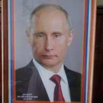 Портрет Президента России большой, в Кольчугине