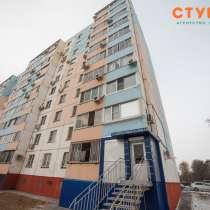 Помещение свободного назначения, 69 м², в Хабаровске
