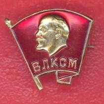 СССР значок ВЛКСМ Комсомол Комсомольский, в Орле