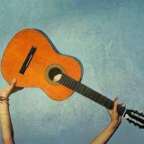 Обучение игры на гитаре, в Новосибирске