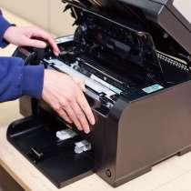 Диагностика принтера hp м. Маяковская, в Москве