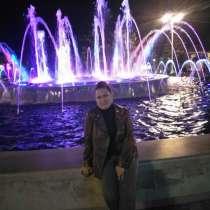 Мила, 50 лет, хочет познакомиться – Знакомство, в Анапе