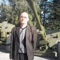 Александр, 38 лет, хочет познакомиться, в Красноярске