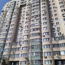 Продается замечательная, уютная, светлая 1 комнатная квартир, в Люберцы