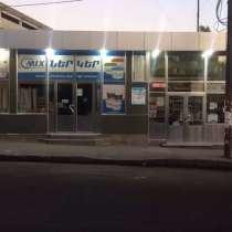 Магазин, в г.Ереван