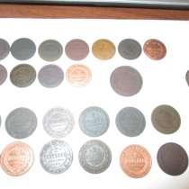Монеты Николая II (25 монет) +более 300 монет СССР, в Кирове