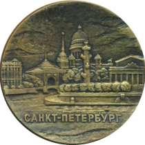 Бизнес сотрудничество в Северо Западном ФО, в Санкт-Петербурге