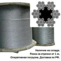 Канат стальной гост 3089-80, в Перми