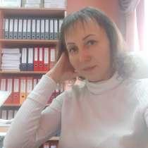 Бухгалтерские услуги, в Братске