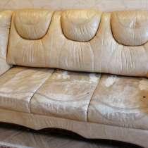 Продаю кожаный диван бу дёшево, в Нижнем Новгороде