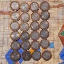 Монеты 10рублевые, в Новосибирске