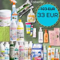 Набор Faberlic за 33 евро, в Москве