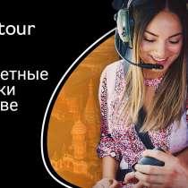 Индивидуальные вертолетные прогулки в Москве от 7 900 рублей, в Москве