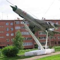 Обмен Иркутск на Анапу, Анапа, в Иркутске