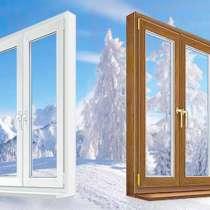Окна двери роллеты, в г.Горловка