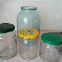 Продаю пол литровые, литровые и двух- трех- литровые банки, в г.Могилёв