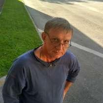 Андрей, 59 лет, хочет познакомиться – Андрей, 59 лет, хочет познакомиться, в Москве