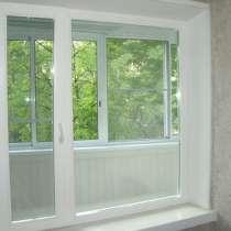 Окна Пвх/Балконы/Лоджии/Двери, в Стерлитамаке