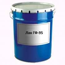 Лак ГФ-95 электроизоляционный ГОСТ 8018-70, в Новосибирске