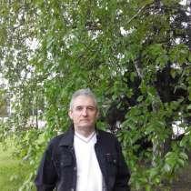 Анатолий, 59 лет, хочет пообщаться, в г.Very