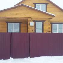 Продам дом общей плошадью 120 кв. В Грановщине, в Иркутске