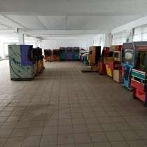 Коллекция советских игровых автоматов СССР, в Орле