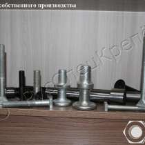 Купить шайбу концевую гост 14734-69, в Воронеже
