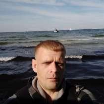 Vaskes, 50 лет, хочет познакомиться – Vaskes, 40 лет, хочет познакомиться, в г.Гданьск