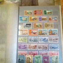 Продам альбом №1 марок СССР лист 3, в г.Харьков