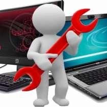 Компьютерная помощь, в Джанкое