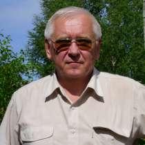Владимир, 51 год, хочет познакомиться – Познакомлюсь для отношений без обязательств. , в г.Рига