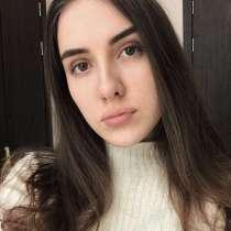 Няня, в Санкт-Петербурге