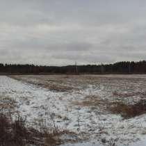 Участок земли 17,0520 га вблизи дер. Киселево Калязин, в Калязине