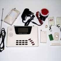 GSM Сигнализация для дома с датчиком движения, в г.Киев