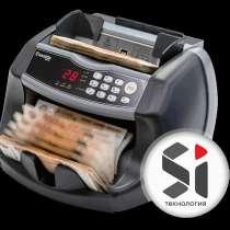 Счетчик детектор банкнот Cassida 6650 I/IR Антистокс, в Краснодаре