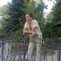 Олег, 31 год, хочет познакомиться – Олег, 31 год, ищу серьёзные отношения, в г.Донецк