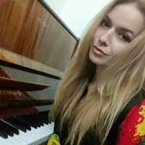 Светлана, 28 лет, хочет познакомиться, в г.Киев