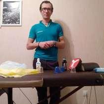 Лучший массаж, в Санкт-Петербурге