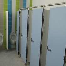 Сантехнические санитарные туалетные перегородки HPL панелей, в г.Ереван