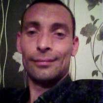 Alexander, 32 года, хочет познакомиться, в г.Рыбница