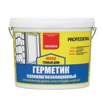 Герметик для дерева NEOMID Теплый ДОМ Wood Professional, в Новосибирске