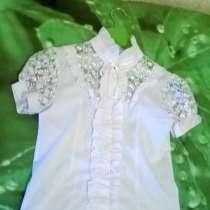 Красивая блузка для школы, в Краснодаре