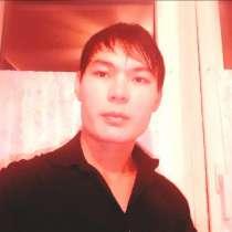 Дархан, 26 лет, хочет пообщаться – Дархан, 26 лет, хочет пообщаться, в г.Астана